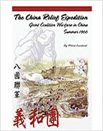 Cover of The China Relief Expedition: Joint Coalition Warfare in China, Summer 1900